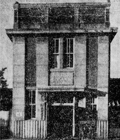 創業時の本社事務所の画像