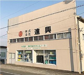 浜松営業所の画像