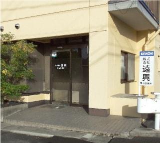 岡山営業所の画像