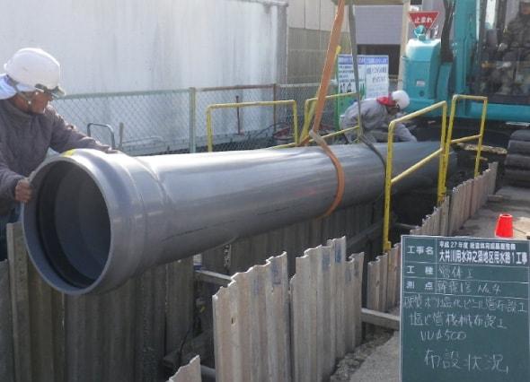 農業用水管の布設・整備工事の画像