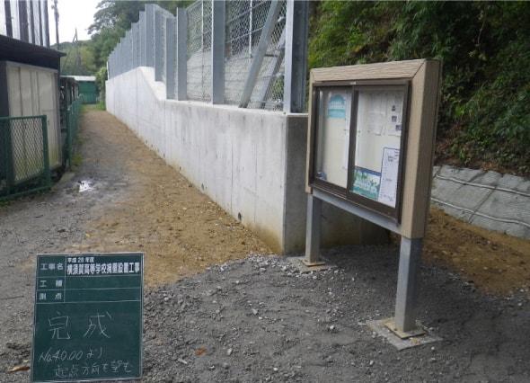 土砂災害防止のための土留め工事の画像