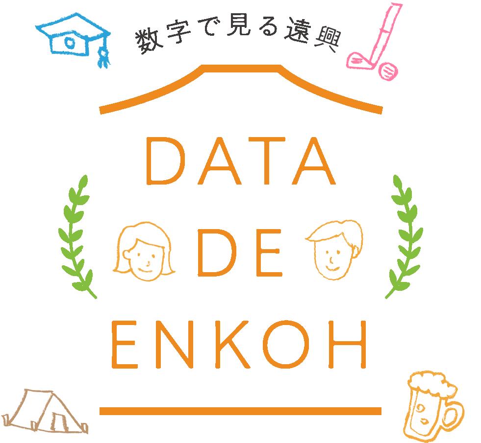 data-ttl@2x